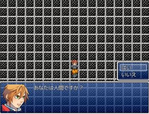 クソゲー Game Screen Shot3