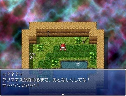 サンタの脱出 Game Screen Shot1