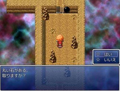 サンタの脱出 Game Screen Shot4