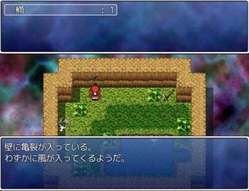 サンタの脱出 Game Screen Shot5