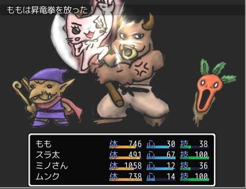 ももの大ぼうけん2013 Game Screen Shot