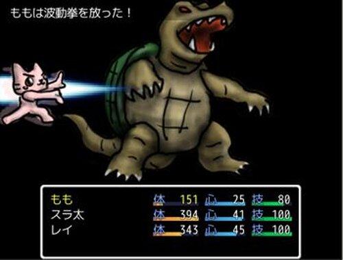 ももの大ぼうけん2013 Game Screen Shot4
