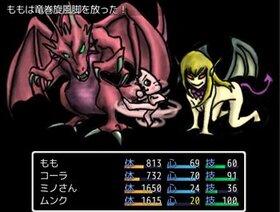 ももの大ぼうけん2013 Game Screen Shot5