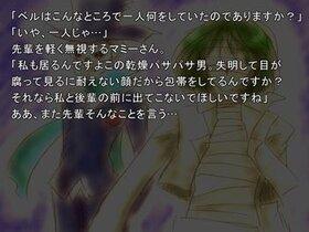 マイナーハロウィンモンスターズ Game Screen Shot2