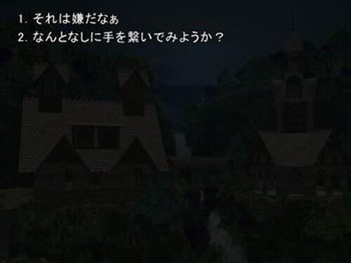 マイナーハロウィンモンスターズ Game Screen Shot3