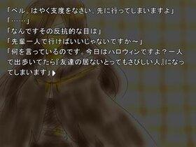 マイナーハロウィンモンスターズ Game Screen Shot4
