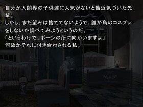 マイナーハロウィンモンスターズ Game Screen Shot5