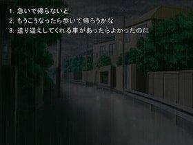 私・ミーツ・番長 Game Screen Shot3