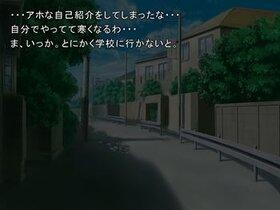 私・ミーツ・番長 Game Screen Shot4