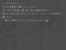 私・ミーツ・番長 Game Screen Shot5