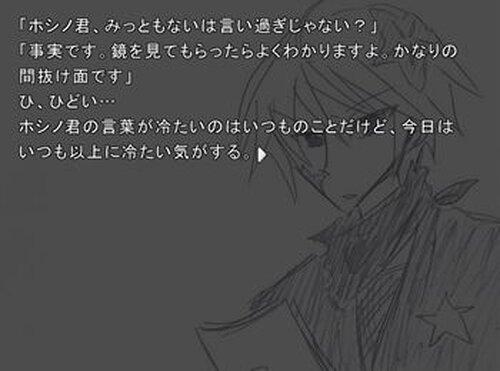 乙姫様のお婿様 Game Screen Shot4
