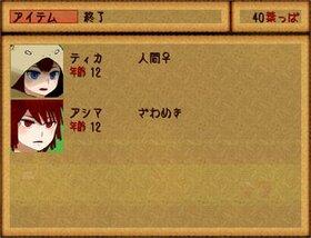 村娘と森のざわめき Game Screen Shot2
