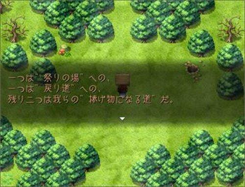 村娘と森のざわめき Game Screen Shot3