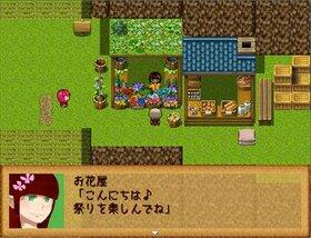 村娘と森のざわめき Game Screen Shot4