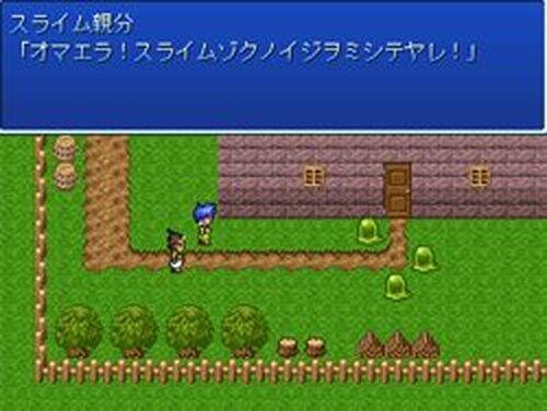 STAR・CROSS・STORY 第一章 ~星と出会い~ Game Screen Shots