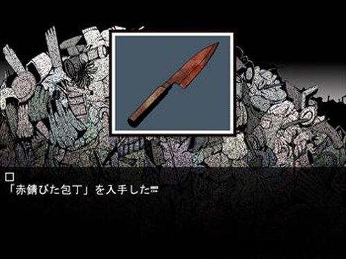ダストボックス Game Screen Shot4