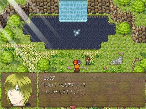 Grade Of Destiny Game Screen Shot