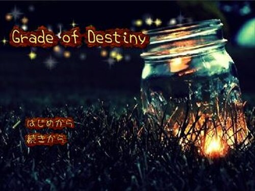 Grade Of Destiny Game Screen Shot2