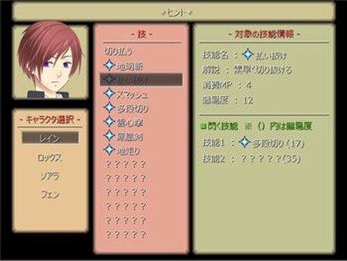 Grade Of Destiny Game Screen Shot3