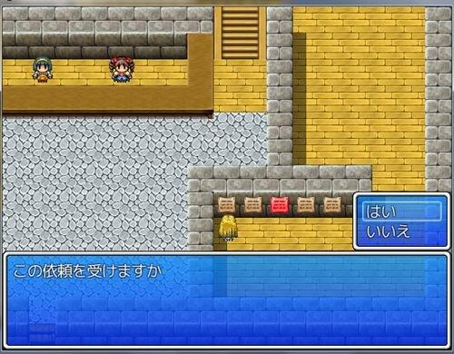 ~augurare due~アウグラーレドゥエ Game Screen Shot1