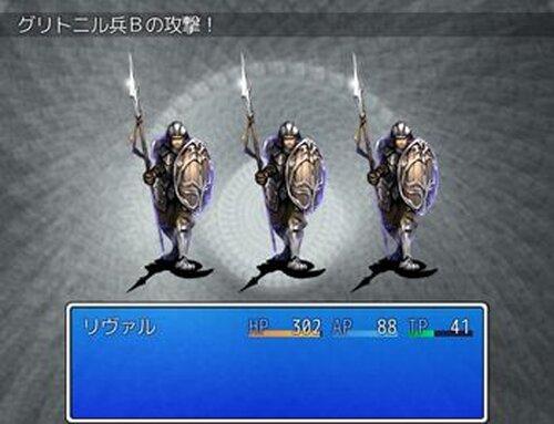 ~augurare due~アウグラーレドゥエ Game Screen Shot3
