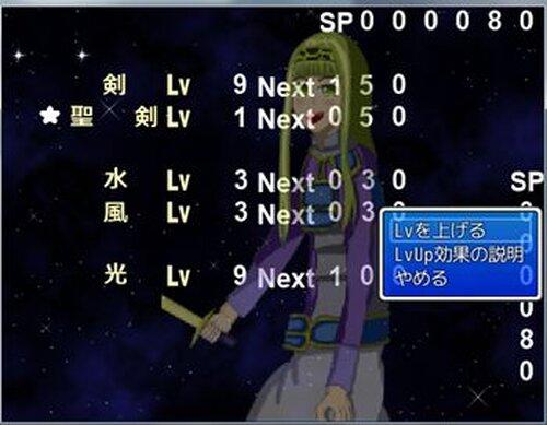 ~augurare due~アウグラーレドゥエ Game Screen Shot4