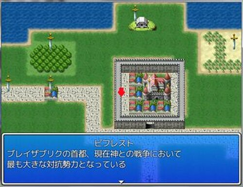 ~augurare due~アウグラーレドゥエ Game Screen Shot5