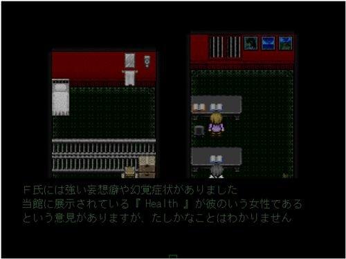 ペイントレッド記念館 Game Screen Shot1