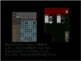 ペイントレッド記念館 Game Screen Shot4