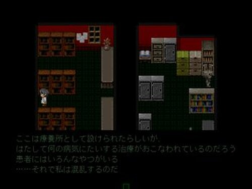 ペイントレッド記念館 Game Screen Shots
