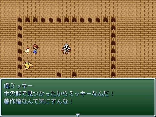 サンタ討伐隊 Game Screen Shot1