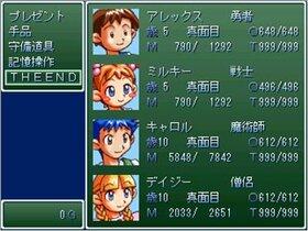 サンタ討伐隊 Game Screen Shot3