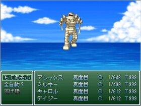 サンタ討伐隊 Game Screen Shot5