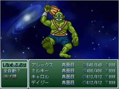 サンタ討伐隊 Game Screen Shots
