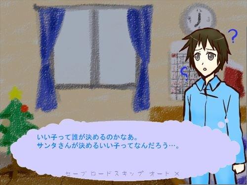 クリスマスのサタンさん Game Screen Shot1