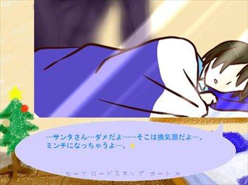 クリスマスのサタンさん Game Screen Shot4