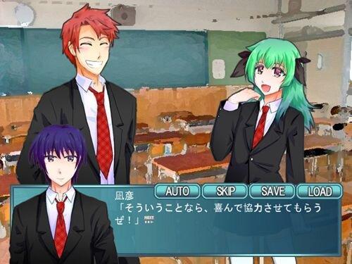 コウフクケイカク Game Screen Shot1
