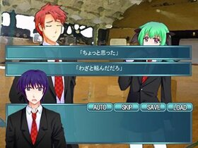 コウフクケイカク Game Screen Shot4