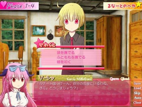 とりっく おあ とりっく! Game Screen Shot1