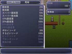 VS勇者(作成途中) Game Screen Shot3
