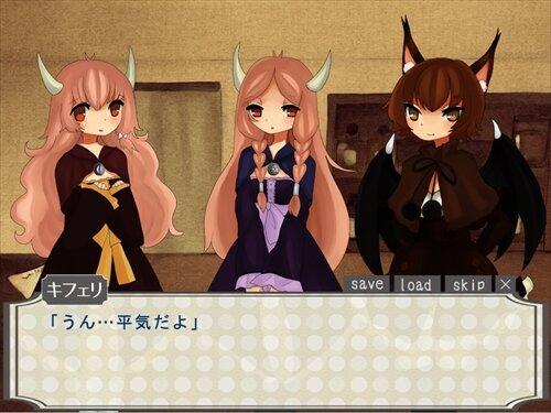 マジョノマ Game Screen Shot1
