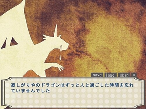 マジョノマ Game Screen Shot2