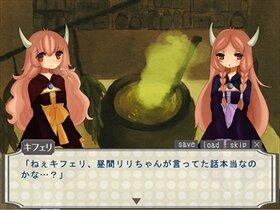 マジョノマ Game Screen Shot3