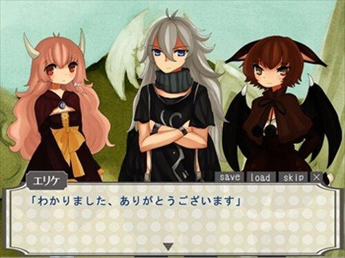 マジョノマ Game Screen Shot4