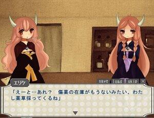 マジョノマ Screenshot