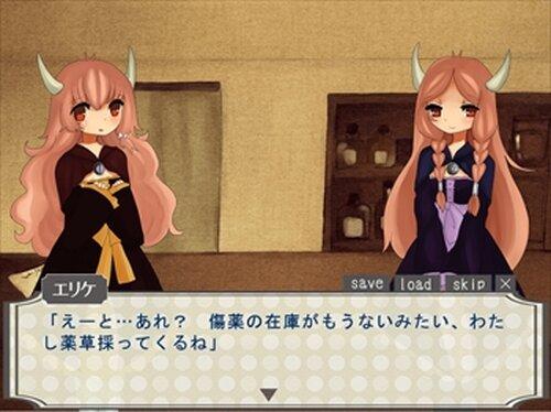 マジョノマ Game Screen Shots