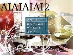 AIAIAIAI2 Game Screen Shot2