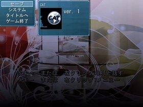 AIAIAIAI2 Game Screen Shot5