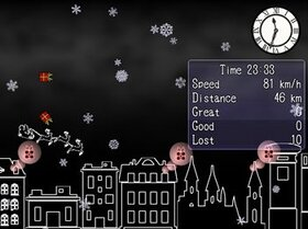 Sonic the Santa Claus Game Screen Shot2
