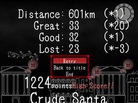 Sonic the Santa Claus Game Screen Shot4